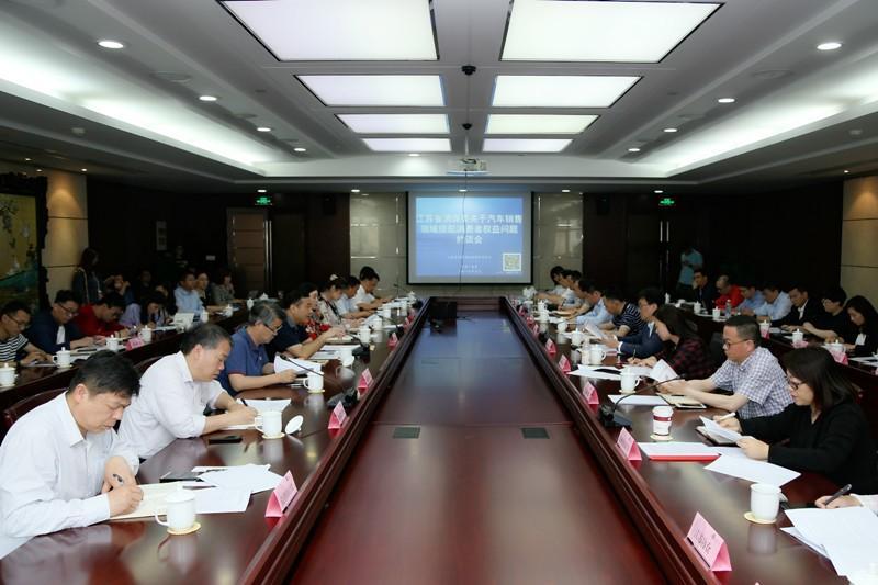 江苏集体约谈19家汽车厂商 大众、奔驰、宝马投诉排前三