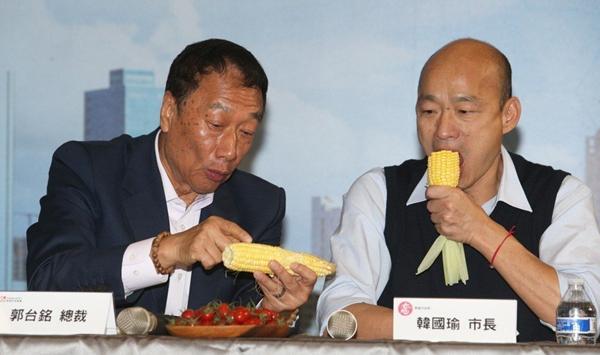 郭台铭:国民党要胜选不能没有韩国瑜