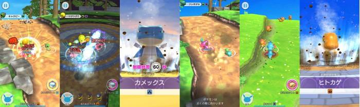 """任天堂推出新款精靈寶可夢""""大亂斗""""手機游戲"""