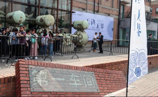 """""""天边・无界""""――内蒙古师范大学国际设计艺术学院毕业作品北京发布"""