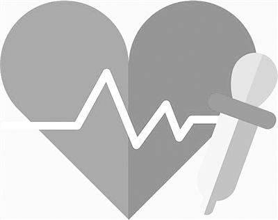 大病保险报销比例提高至60%