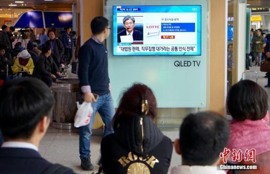 亲信作证:韩前总统朴槿惠涉嫌干预原被征劳工案