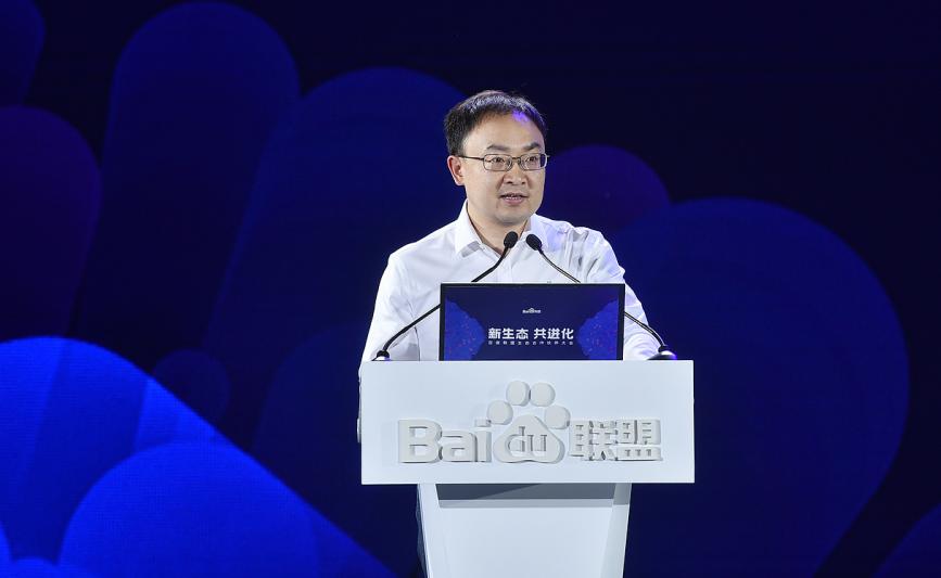 向海龙辞任百度搜索总裁 李彦宏:感谢14年的贡献