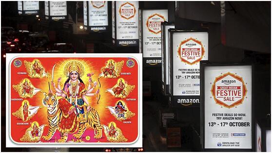 """亚马逊卖""""神灵地垫""""""""国旗门垫""""激怒印度人,遭抗议却还在卖"""