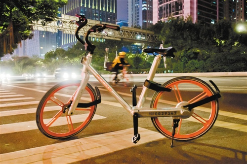 """怎样理解""""共享汽车单车原则上不收押金"""""""