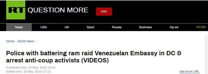 美国警察闯委内瑞拉使馆抓反政变示威者,俄媒:明显违背国际法