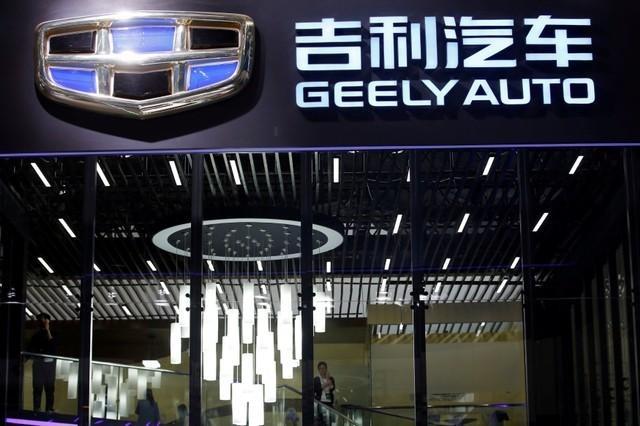 吉利德国新设研发中心 聚焦高端电动汽车/出行技术