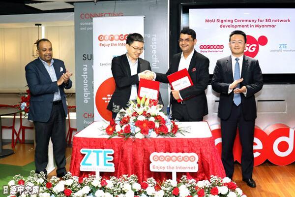 中兴将在缅甸建设5G基础设施
