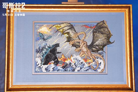 《哥斯拉2:怪兽之王》揭秘诞生记 再现神仙打架