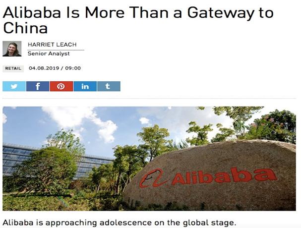 阿里巴巴亚马逊,未来五年你更看好谁?
