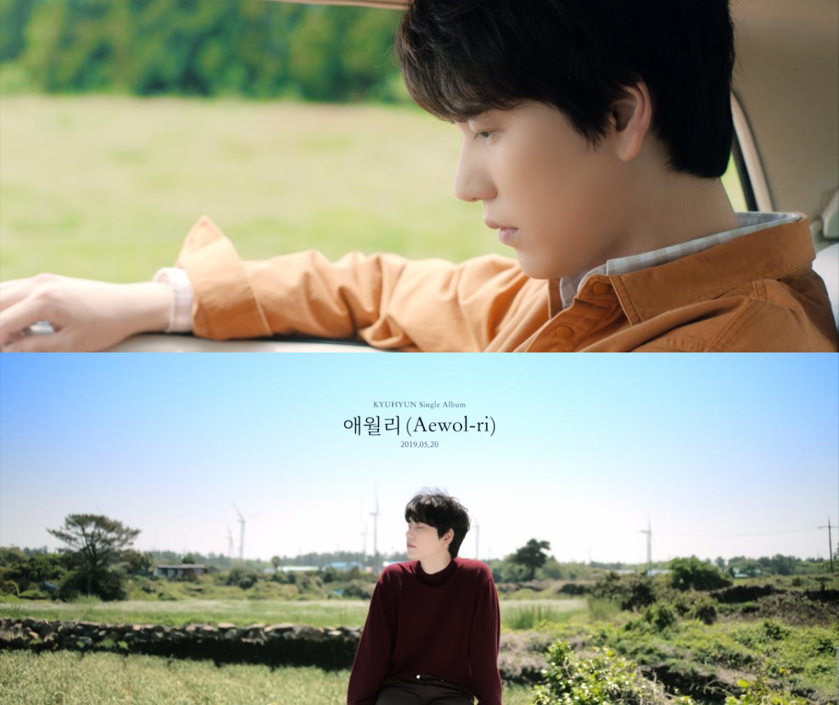 从济州寄来的圭贤暗恋书信 新歌《Aewol-ri》MV预告片公开
