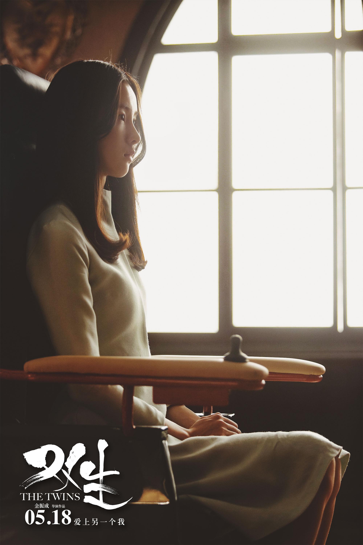 """《双生》发布""""黑化""""特辑 陈都灵解读双生密码"""