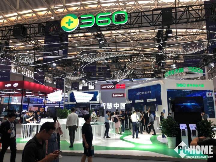 360OS 携 IOT OS 平台亮相 2019 世界智能大会