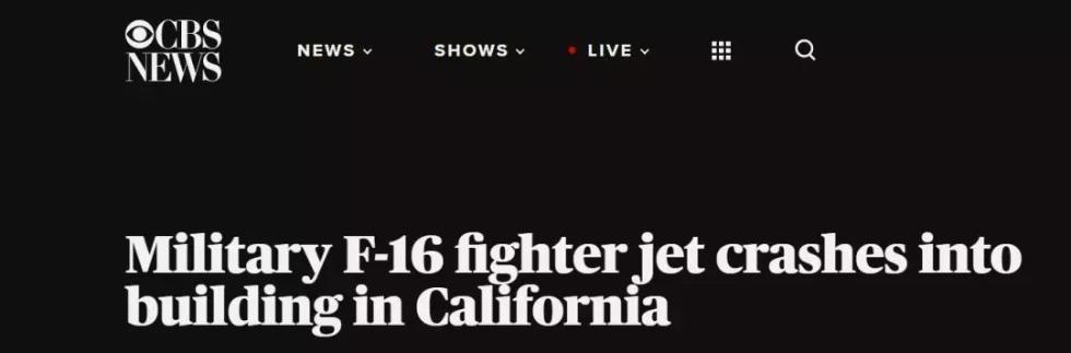 突发!美国一架F-16战机撞击大楼