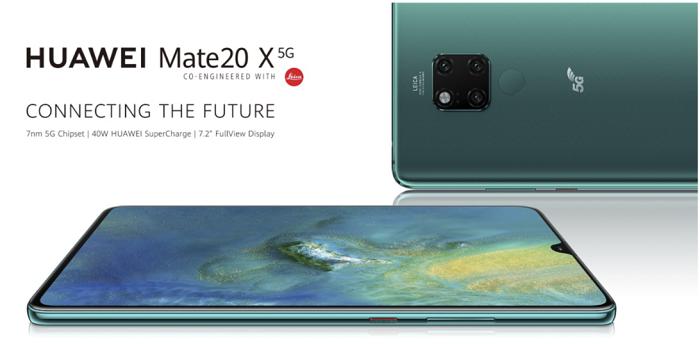 华为Mate 20 X 5G版本正式登陆英国市场