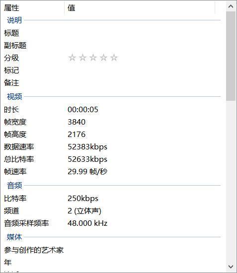 1TB手机能塞多少东西?三星S10+塞给你看