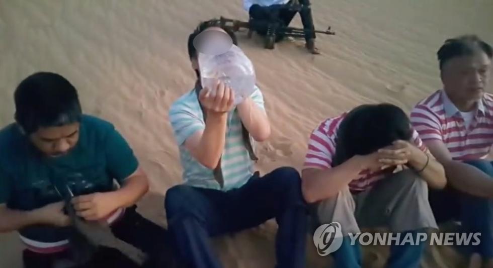 315天!在叙利亚被绑韩国公民获释 营救细节曝光