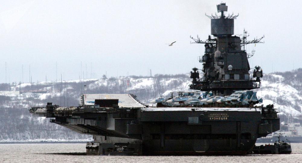 俄媒披露俄唯一航母大修进展 将装新型防空系统