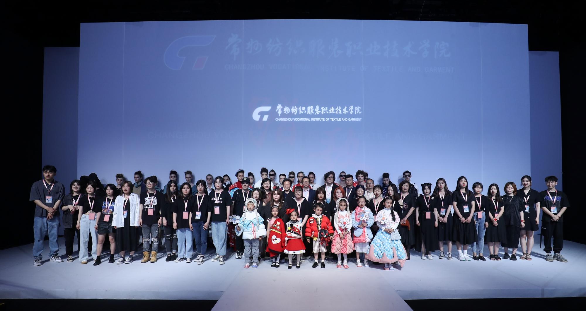 2019中国国际大学生时装周,常州纺院毕业设计作品精彩呈现