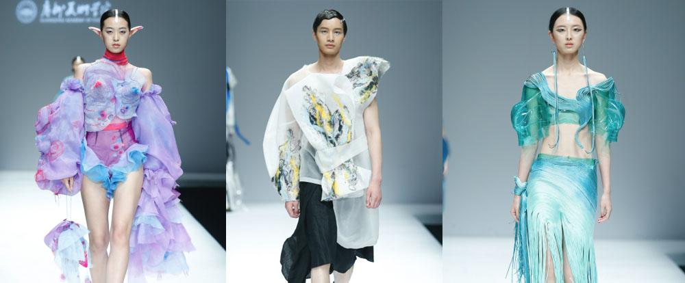 2019中国国际大学生时装周,广州美术学院工业设计学院