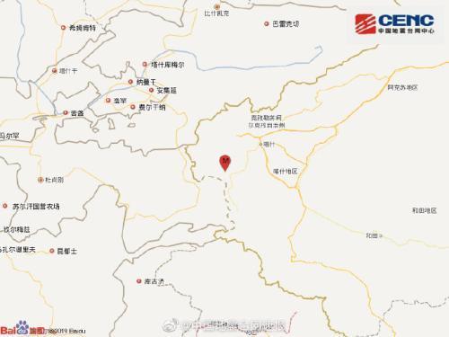 新疆克孜勒苏州阿克陶县发生3.0级地震 震源深度7千米