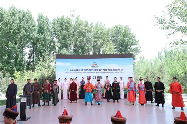 第十六届蒙古族服装服饰艺术节 向全世界发出邀请函