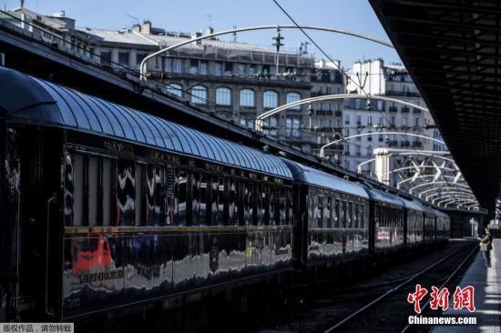 """法铁秘密修复""""东方快车"""" 铁道传奇42年后或再启程"""