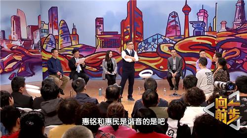 北京卫视《向前一步》惠民保障房近半年竟不能入住