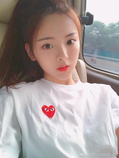 杨超越呼吁不要打扰家人生活 粉丝:爱,请不要伤害