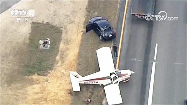 美国一飞机迫降公路与汽车相撞 飞行员称燃料耗尽