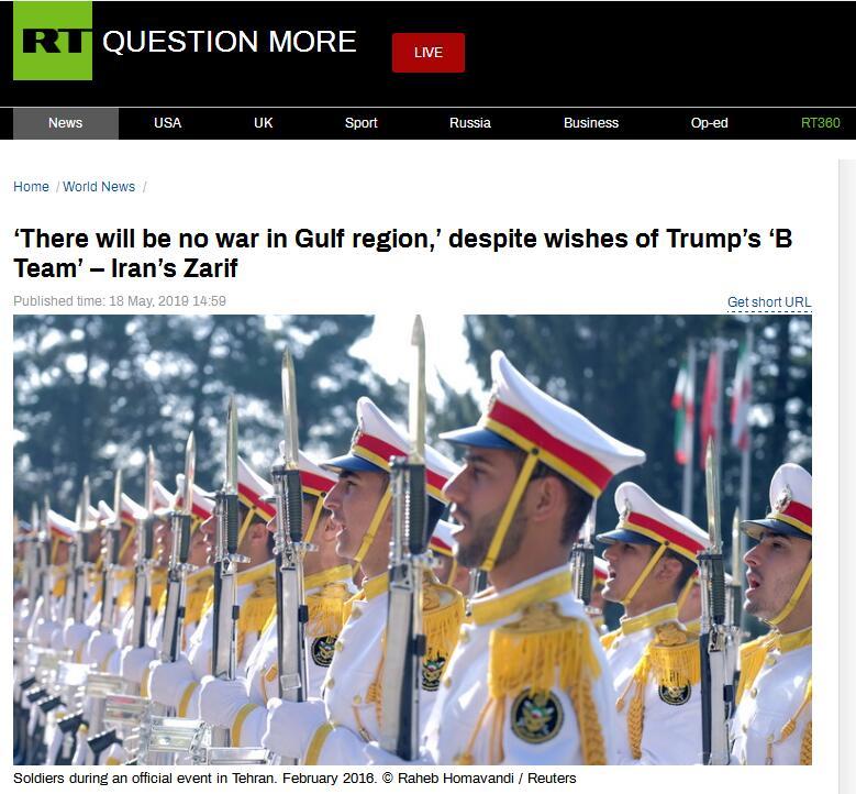 伊朗外长:海湾地区不会发生战争