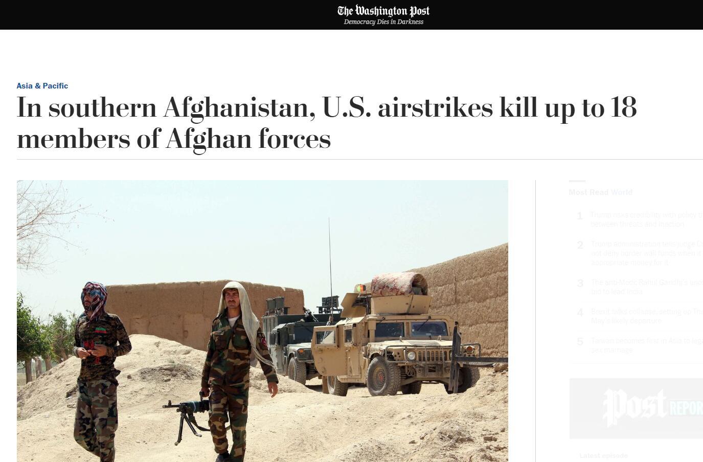 """美军""""精确空中支援"""" 却误炸多名阿富汗警察"""