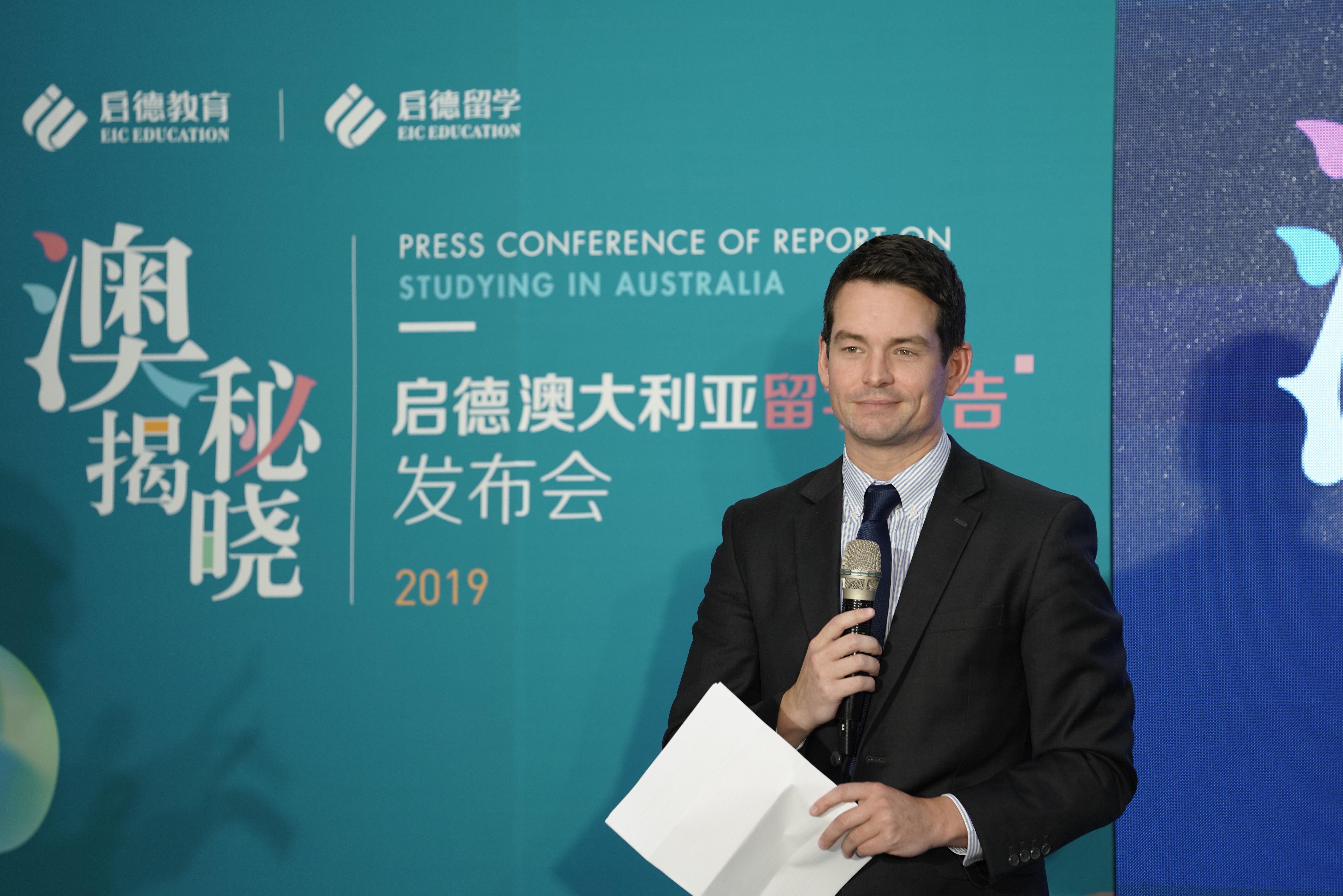 澳大利亚留学报告:会计专业热度下降 媒体与传播跻身前十