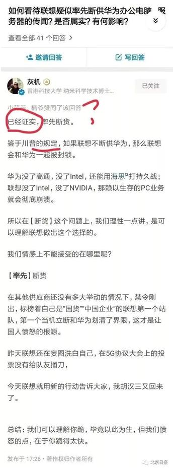 http://www.k2summit.cn/guonaxinwen/612283.html