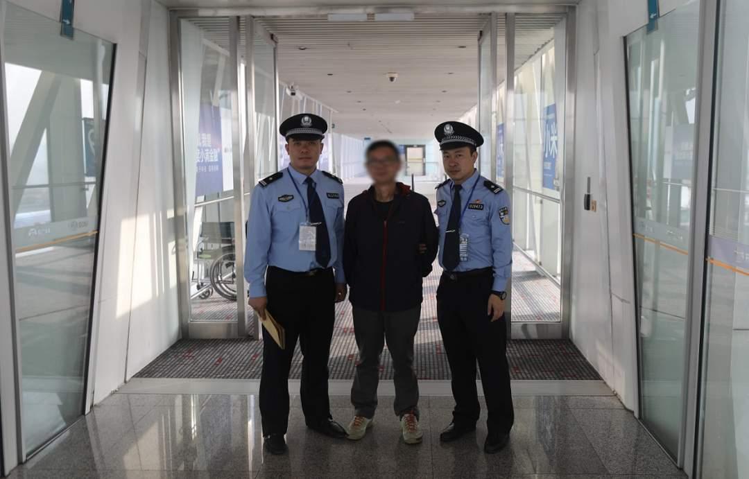 """非法吸储造成重大损失,""""红通""""郑孝和被引渡回国"""