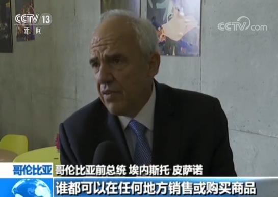 http://www.k2summit.cn/guojidongtai/612258.html