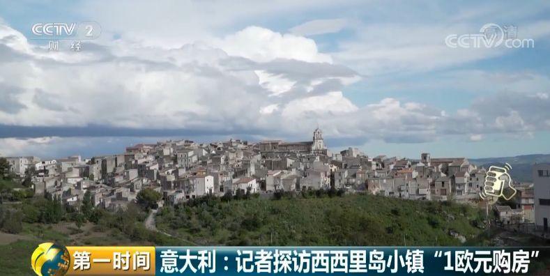 http://www.edaojz.cn/guojidongtai/129625.html