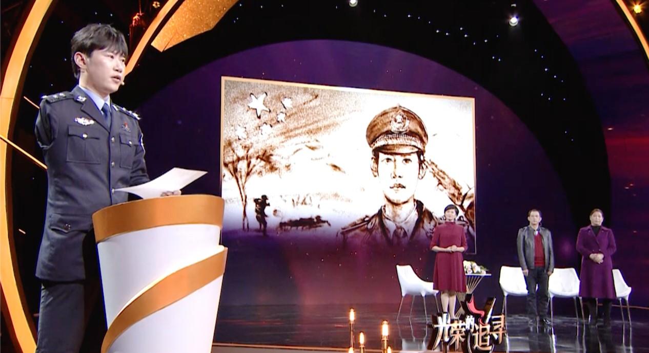 《光荣的追寻》独臂警察陈冰讲述励志人生