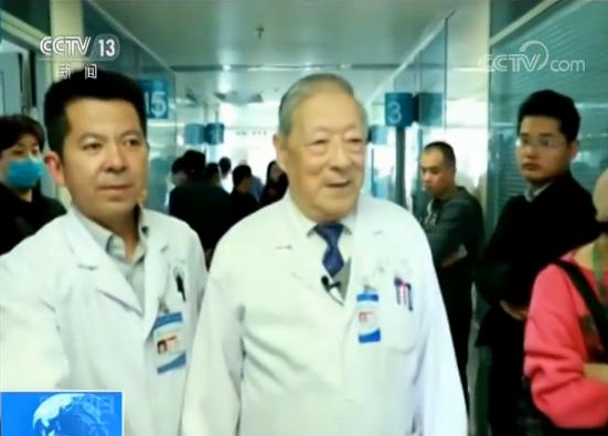 【爱国情 奋斗者】99岁高龄仍奋战在临床一线 张效房:活着就要为国家做出贡献