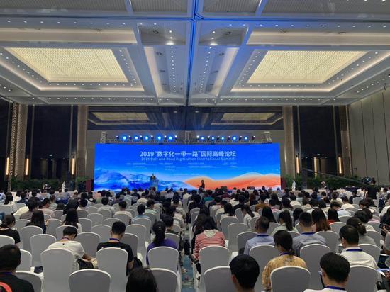 """2019""""数字化一带一路""""国际高峰论坛在杭州举行"""