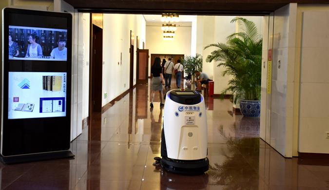 """智能清洁机器人""""现身""""北京国家图书馆"""