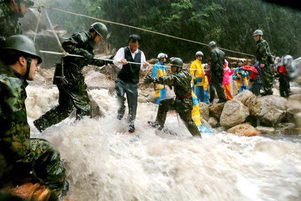 日本九州迎暴雨 数千户居民收避难指示