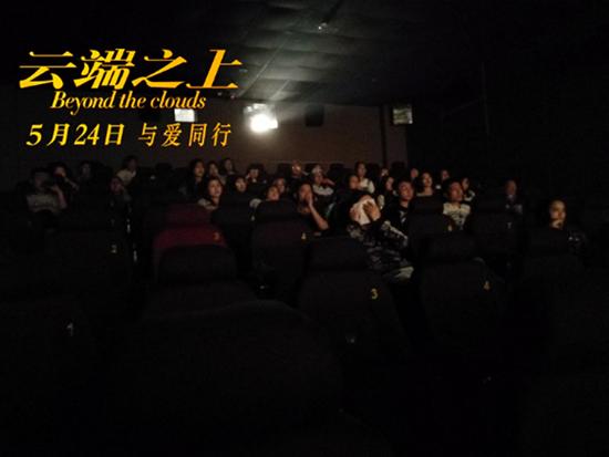 《云端之上》多城点映开启 导演来华对谈陈凯歌