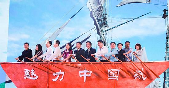 《魅力中国城》第三季蓄势启航 续写中国魅力