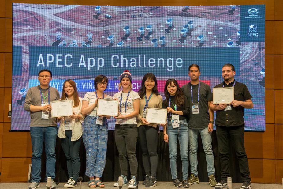 2019亚太经合组织APP挑战赛 滴滴代表中国首次夺冠