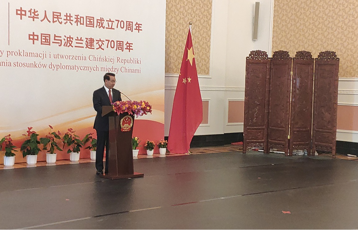 中波建交七十周年使馆开放日活动成功举办