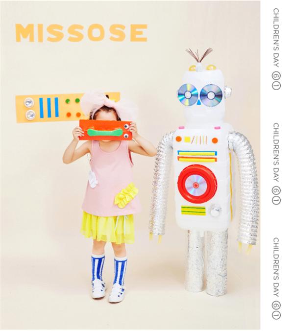 MISSOSE奇遇世界高端童装:玩具制造商已登陆天猫