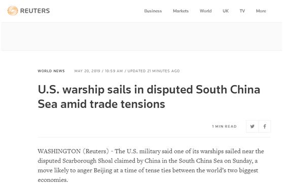 戲精又挑釁!美軍稱其驅逐艦進黃巖島附近12海里