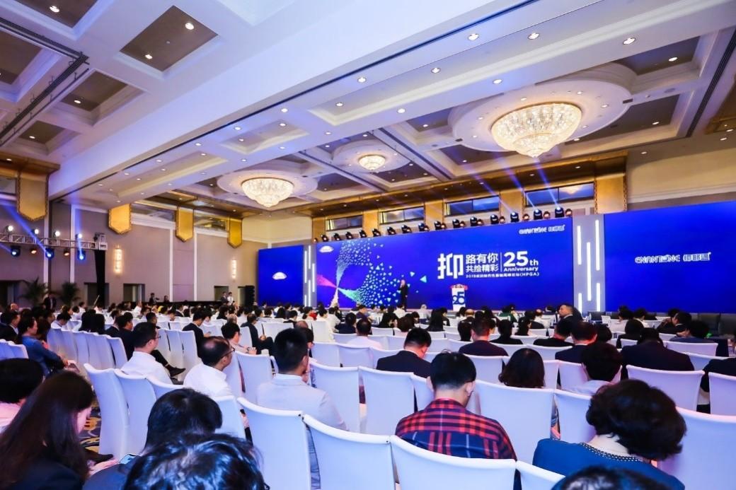 武田制药再创新 在京成功举办首届性腺轴高峰论坛