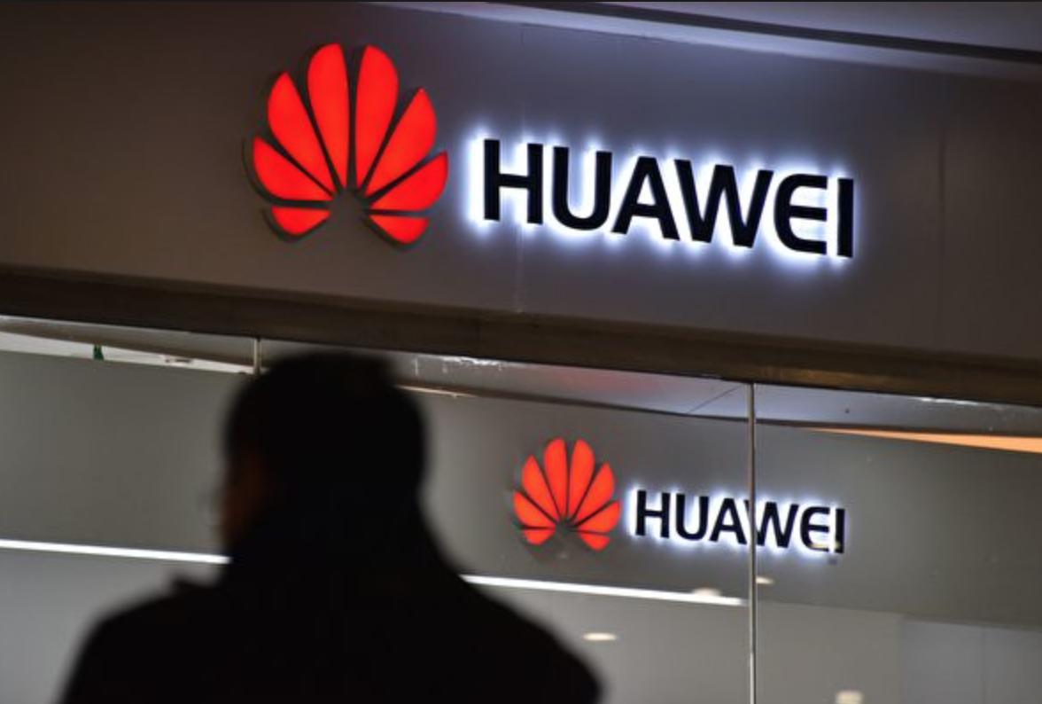 华为回应谷歌暂停支持:中国市场不受影响